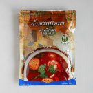 NITTAYA THAI CURRY Chilli in Oil 500g.For Tom Yam/Spicy salad/Thai Food condiment