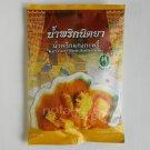 NITTAYA THAI CURRY Kari / Yellow Curry Paste (INDIAN STYLE) 500 grams Thai food ingredient/ spices