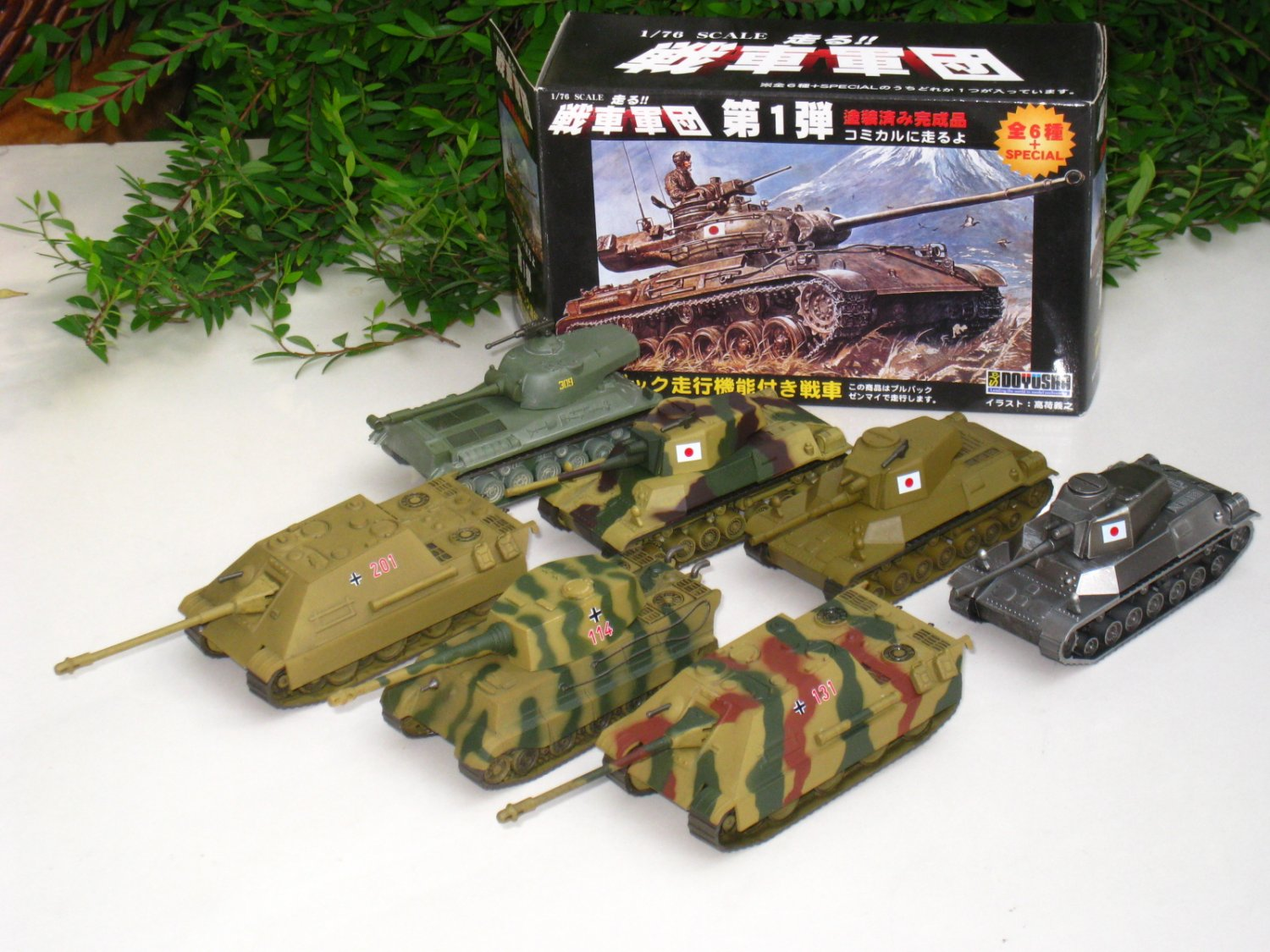 Doyusha 1/76 Pull-Back Military Tank #Series 01 (7 Nos�