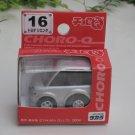 Takara Choro-Q #16 Toyota Sienta SILVER