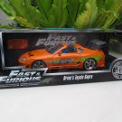Jada 1/18 Fast & Furious Series -DIE CAST Brian's Toyota Supra (Orange) 1995