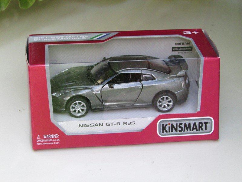 """Kinsmart (5"""") Die cast  Car 2009 Nissan GT-R R35 Grey (1-36) Sports Car"""