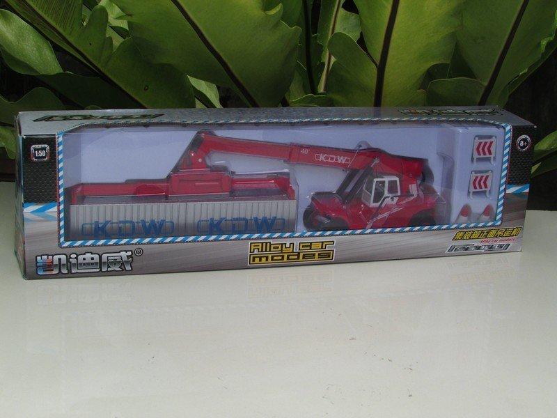 Kaidiwei 1/40  Diecast Model Reach Stacker Container Handler (30cm)