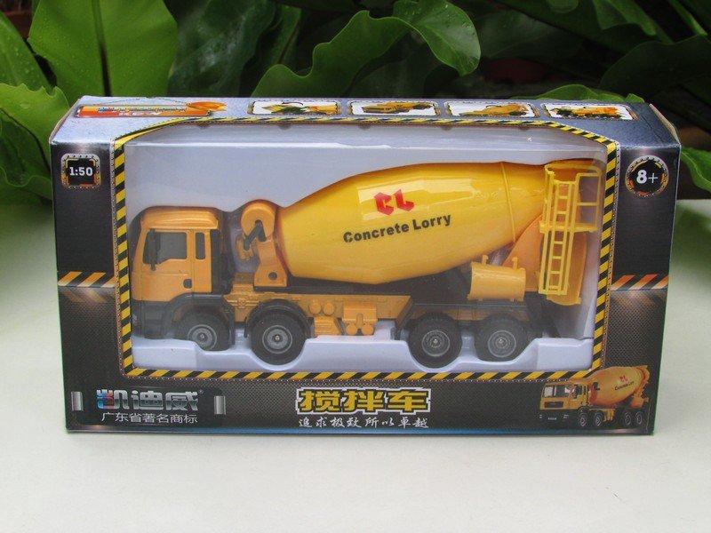 Kaidiwei (KDW) 1/50 Die cast Construction Vehicle Concrete Mixer Truck Lorry(Yellow)