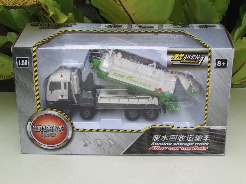 Kaidiwei 1/50 Die cast Construction Vacuum truck Sewage Suction Truck (17cm)