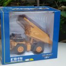 Kaidiwei 1/75 Die cast Construction Vehicle Mining Truck YELLOW (19cm)
