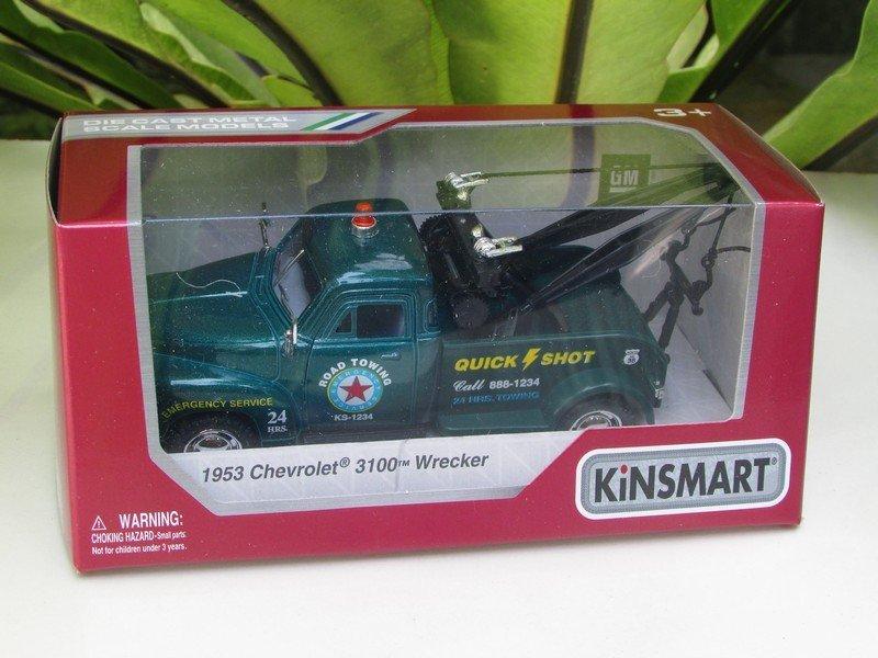 """Kinsmart (5"""") Die cast  Car 1953 Chevrolet 3100 Wrecker Tow Truck Green (1/38)"""
