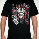DEMON KANJI SCRIPT Ronin Japan Gangster T Shirt S Small Black Yakuza 94