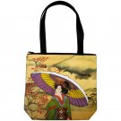 UTAMARO Ukiyoe Japanese Art Print Bag Sling Purse Tote S Small