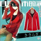 Kagerou Project MekakuCity Actors Kisaragi Shintaro Cosplay Costume