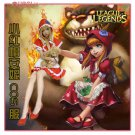 League of Legends LOL Annie Little red riding hood Cosplay Costume
