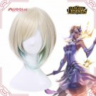League of Legends LOL Luxanna Crownguard the Lady of Luminosity Cosplay wig