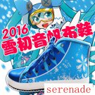 Vocaloid Snow Hatsune Miku Sports Cosplay Shoes