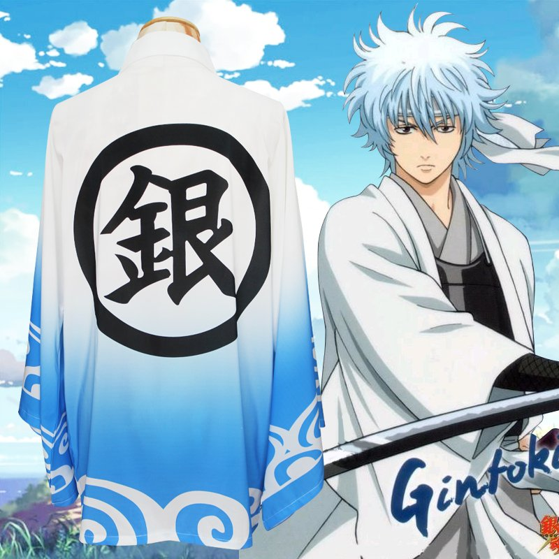 Gintama Sakata Gintoki New Pajamas Cosplay Costume