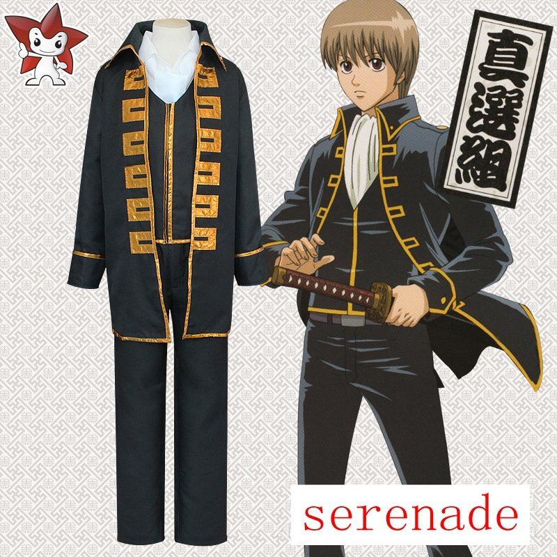 Gintama Okita Sougo New Cosplay Costume