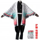 Demon Slayer Kimetsu no Yaiba Kochou Shinobu Cosplay Costume