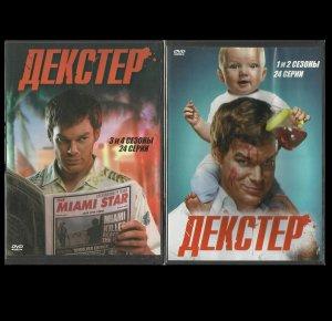 DEXTER SERIES 1 TO 4  TWO RUSSIAN LANGAUGE DVDs