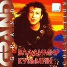 VLADIMIR KUZMIN  GRAND COLLECTION  RUSSIAN LANGUAGE  CD 2009