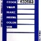 BLUE Window Stock Sticker