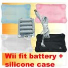Wii Fit Silicone Protect Skin Case Cover + Battery