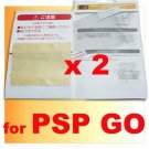 2 X Clear Screen Protector Film Cover for SONY PSP GO