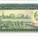 P30 Laos 100 Kip GUNC