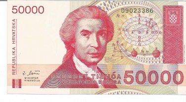 P26a Croatia 50,000 Dinara 1993 GUNC
