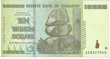 P88 Zimbabwe 10 Trillion Dollars 2008 GUNC