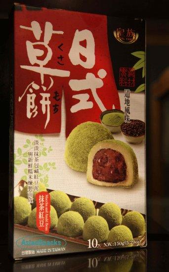 Japanese Mochi GREEN TEA & Red Bean Rice Cake Daifuku