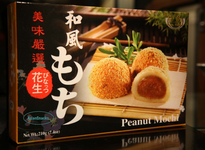 Japanese Mochi Royal Peanut Rice Cake Daifuku Japan