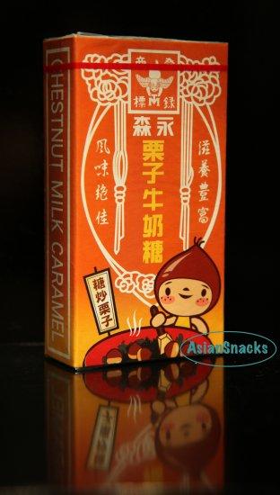 Japan Morinaga Chestnut Caramel Candy 14 pcs