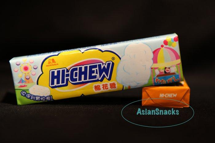Morinaga Hi Chew Cotton Candy flavor