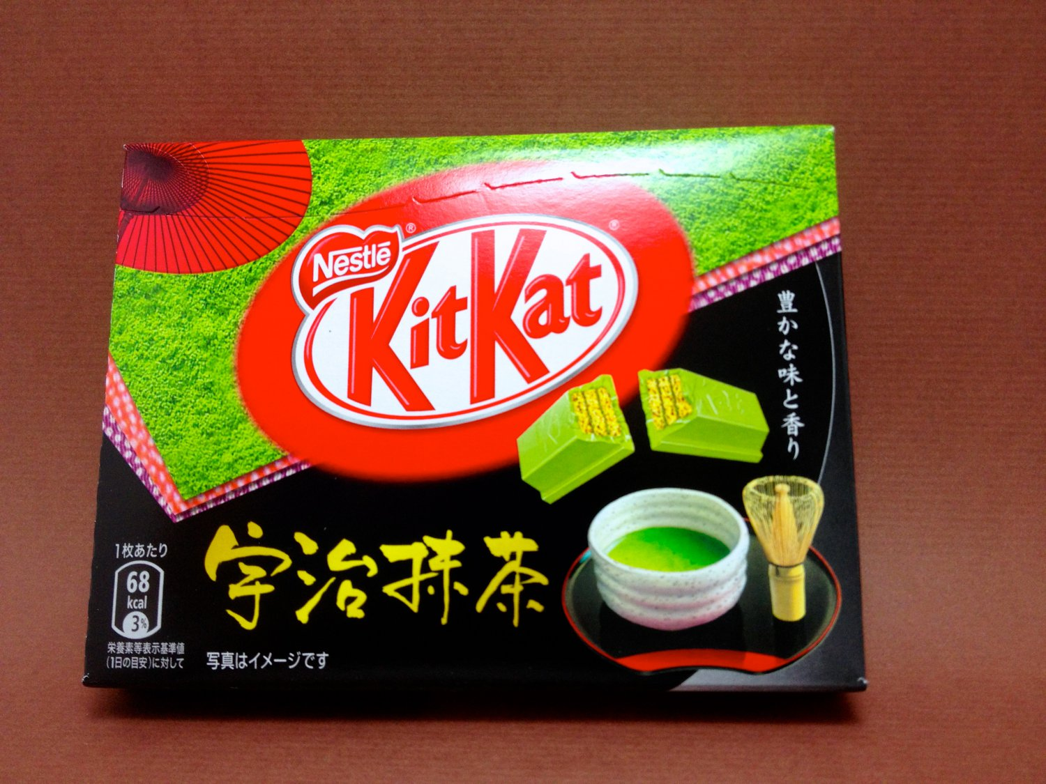 Green Tea Kit Kat - 1 box