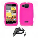 FOR Motorola Citrus wx445 Car Charger +Silicon soft case hot pink