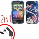 For HTC Incredible S Car Charger +Cover Hard Case G-Flower 2-in-1