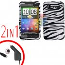 For HTC Incredible S Car Charger +Cover Hard Case Zebra 2-in-1