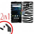 For LG Optimus 2X P990 Car Charger +Cover Hard Case Zebra 2-in-1