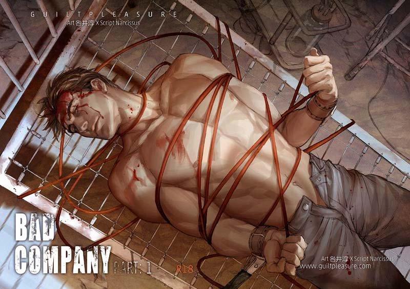 ITW Prequel: Bad Company Part 1 (Karte 4)