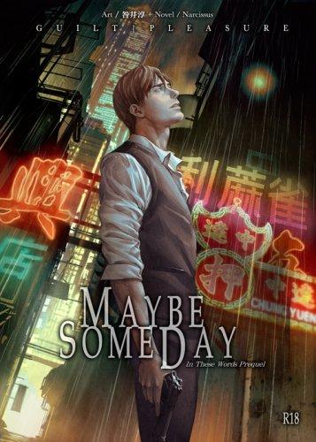 Maybe Someday: Shinohara Back Story (Illustrated Novel)