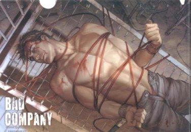 David Krause: Bad Company