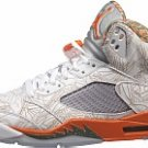 Jordan 5 RA Rare Air Laser Limited Edition