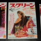 Brooke Shields clipping pack #8 Japanese covers 1984-85