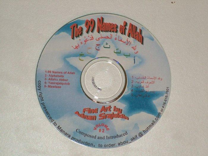 Adnan Srajeldin - Vol #2 - The 99 Names of Allah
