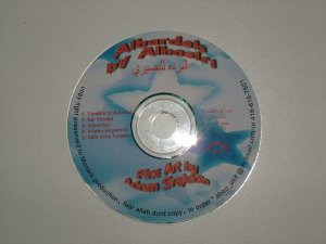 Adnan Srajeldin - Vol #3 - Alburdah by Albosiri