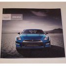 2012 Nissan GT-R Super Car New Sales Brochure