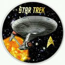 STAR TREK SUN U.S.S. ENTERPRISE Cross Stitch Pattern***LOOK***
