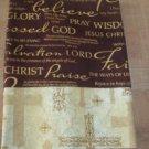 """""""Praise"""" Inspirational Standard Pillowcase"""