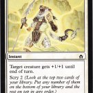 Stand Firm (MTG)  - Near Mint