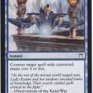 Thoughtbind (MTG) - Near Mint