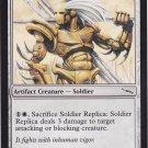 Soldier Replica (MTG) - Near Mint
